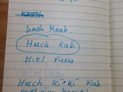 Hach Kaab notebook sketch